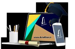 طراحی سایت دانشگاهی در کرج | طراحی سایت آموزشی  و مدارس